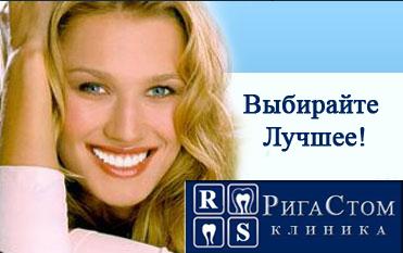 стоматология в Ясенево