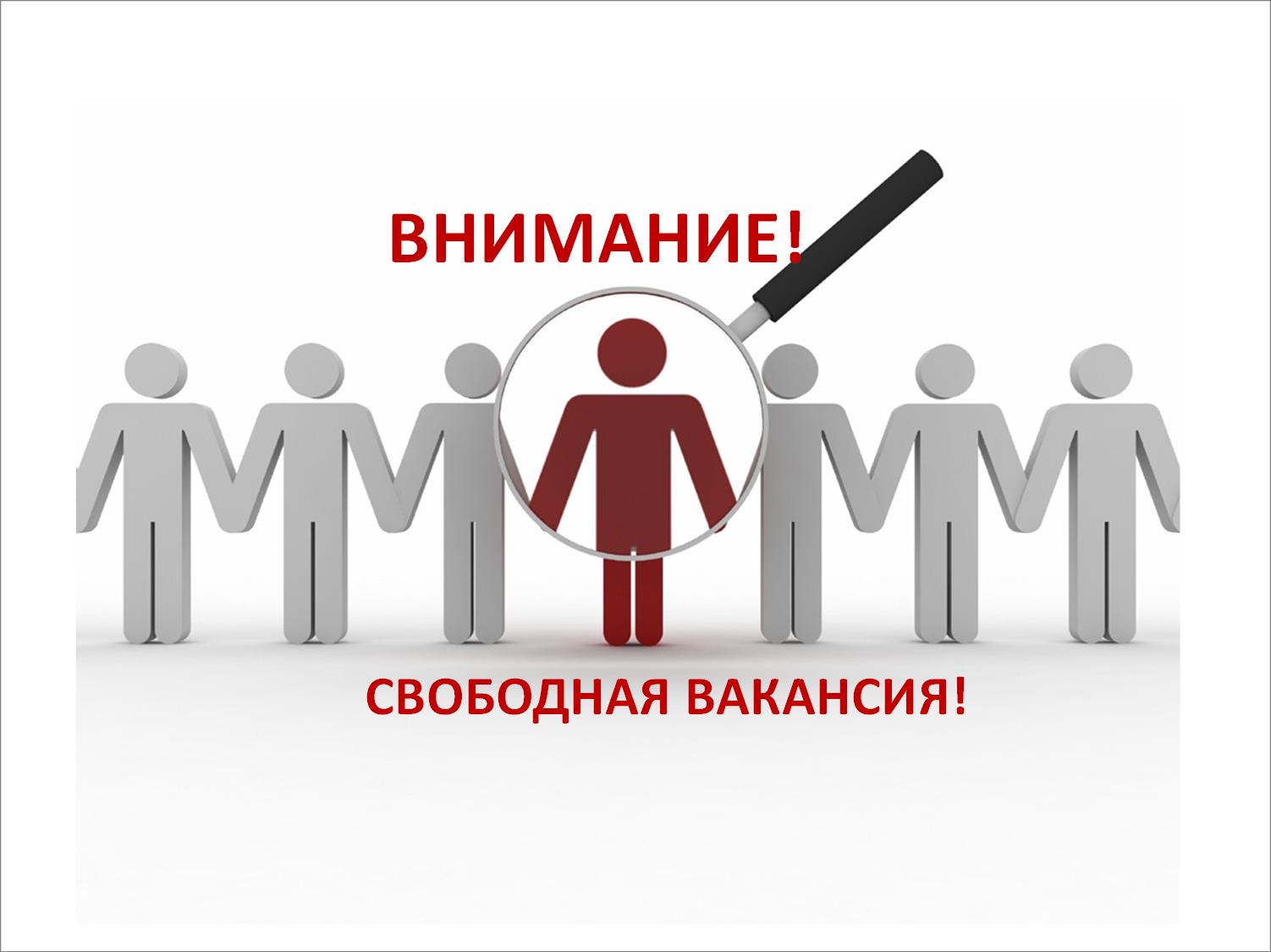 18 детская поликлиника москва отзывы